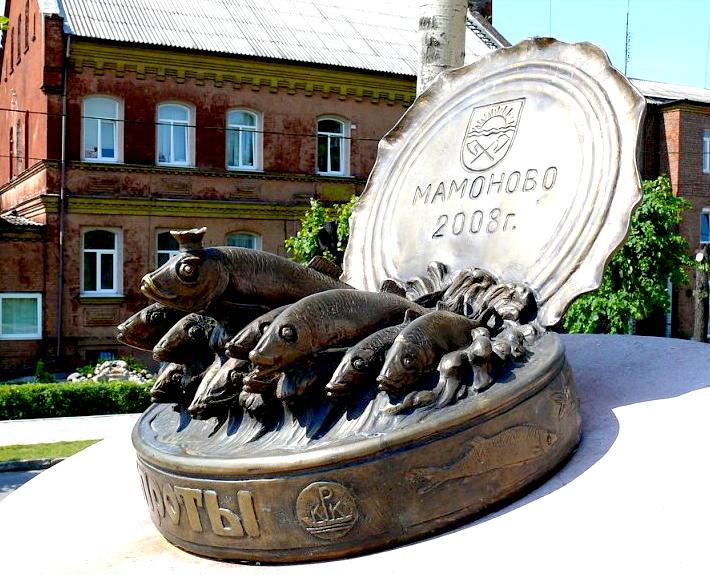 Памятник шпротам