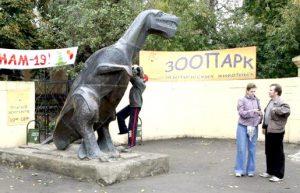 Памятник Тёще