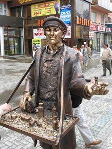 Коробейник из Екатеринбурга