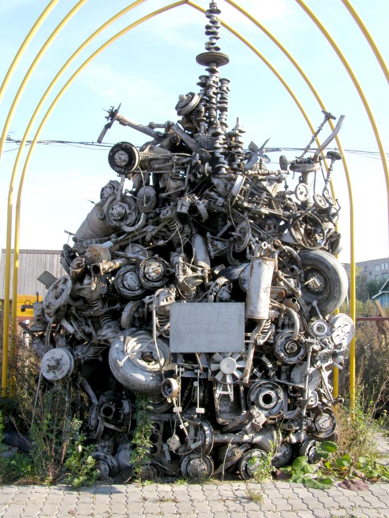 Памятник автослесарю