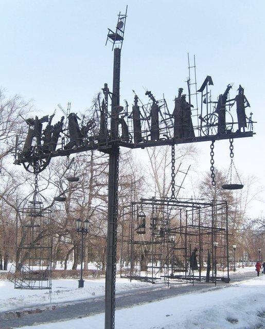 Скульптура Весы