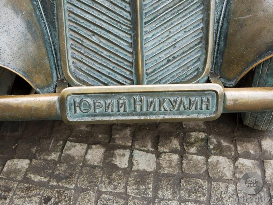 Памятник Юрию Никулину