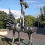 Скульптура «Два Страуса»