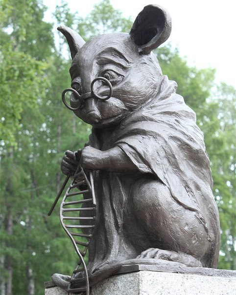 Памятник лабораторной мыши