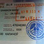 Американские приключения на белорусской границе!