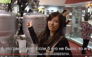 Мики в музее космонавтики
