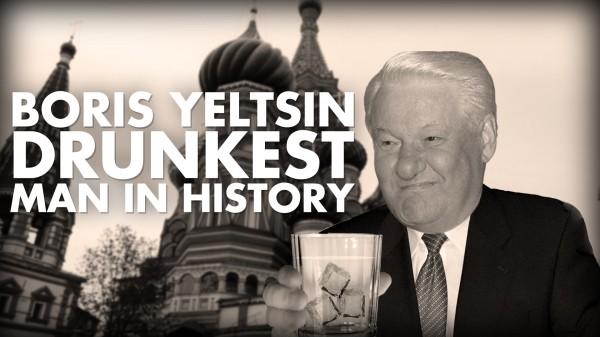 Ельцин в Вирджинии