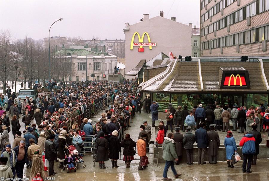 макдональс 1990