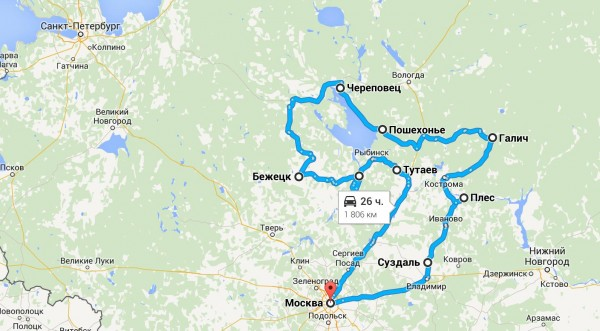 маршрут поездки по России