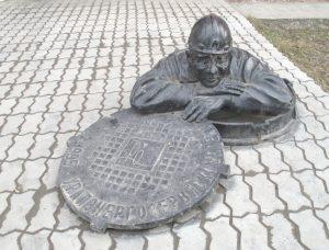 Памятник сантехнику Екатеринбург