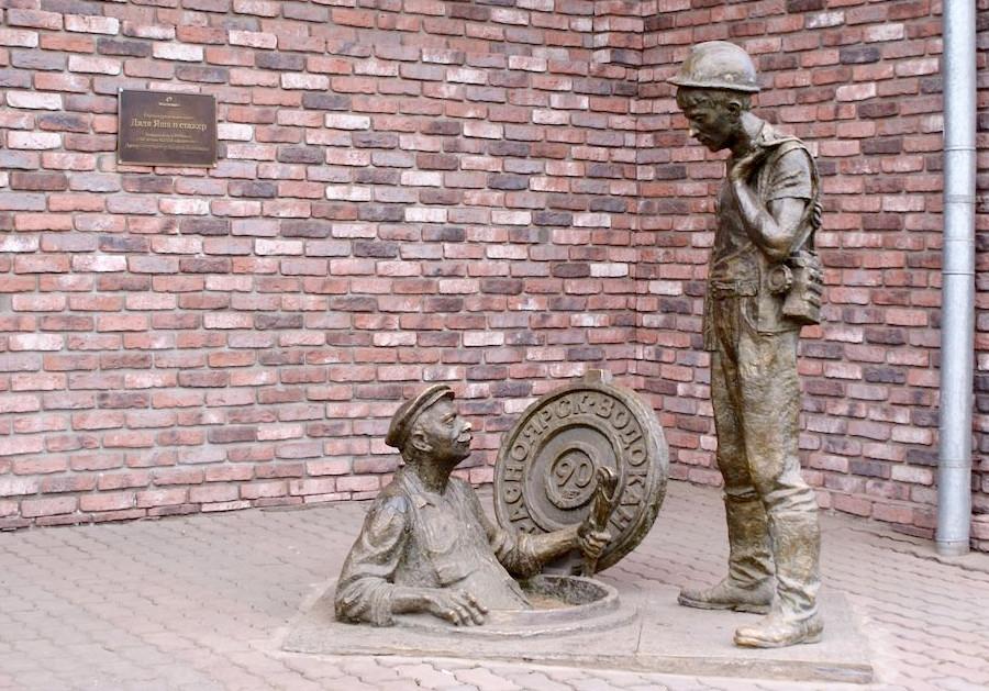 Памятник сантехнику Красноярск