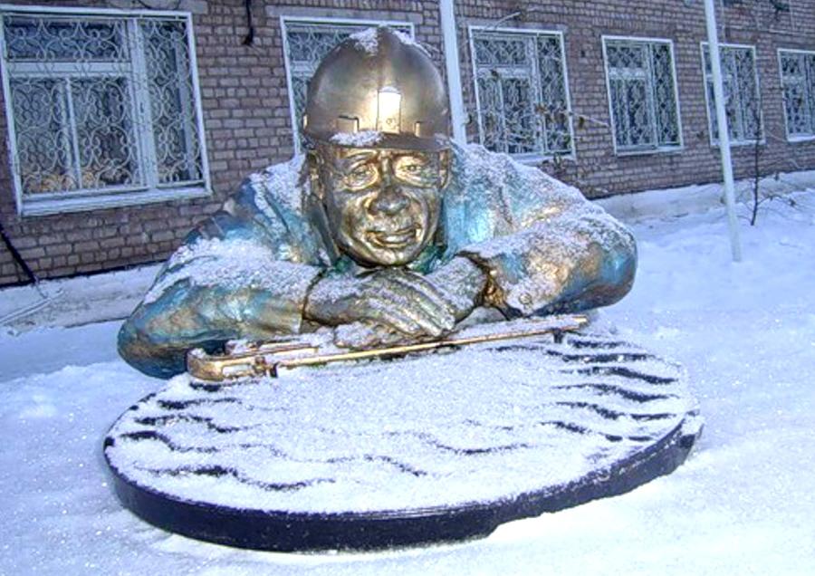 Памятник сантехнику Оренбург