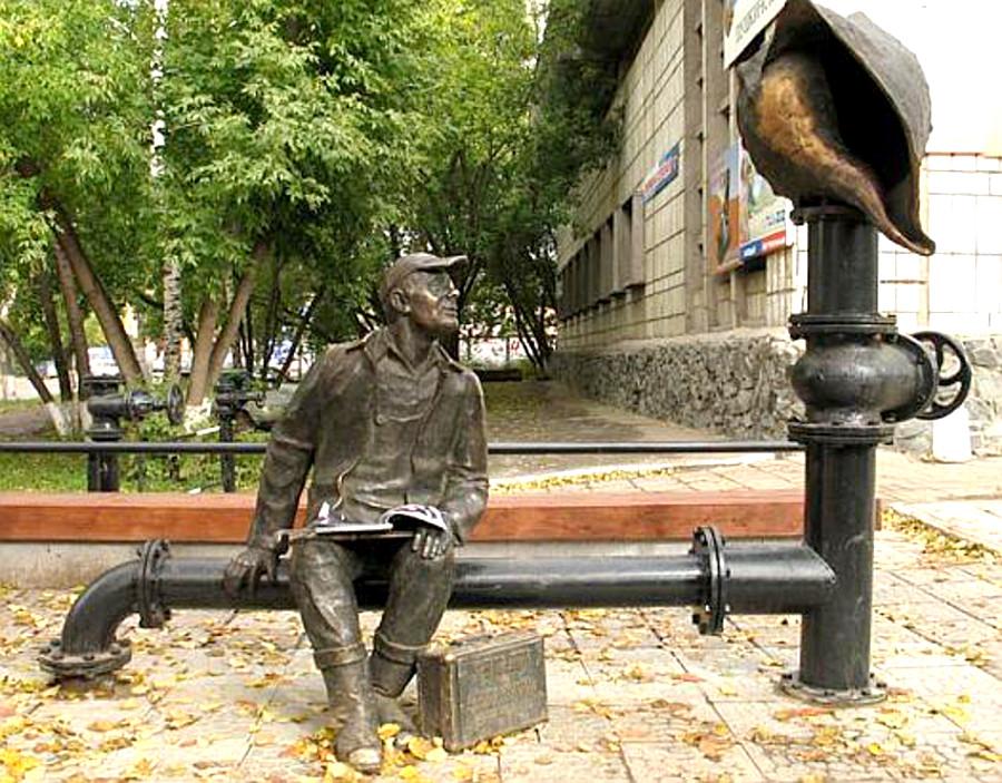 Памятник сантехнику Пермь