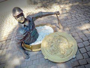 Памятник сантехнику Рыбинск