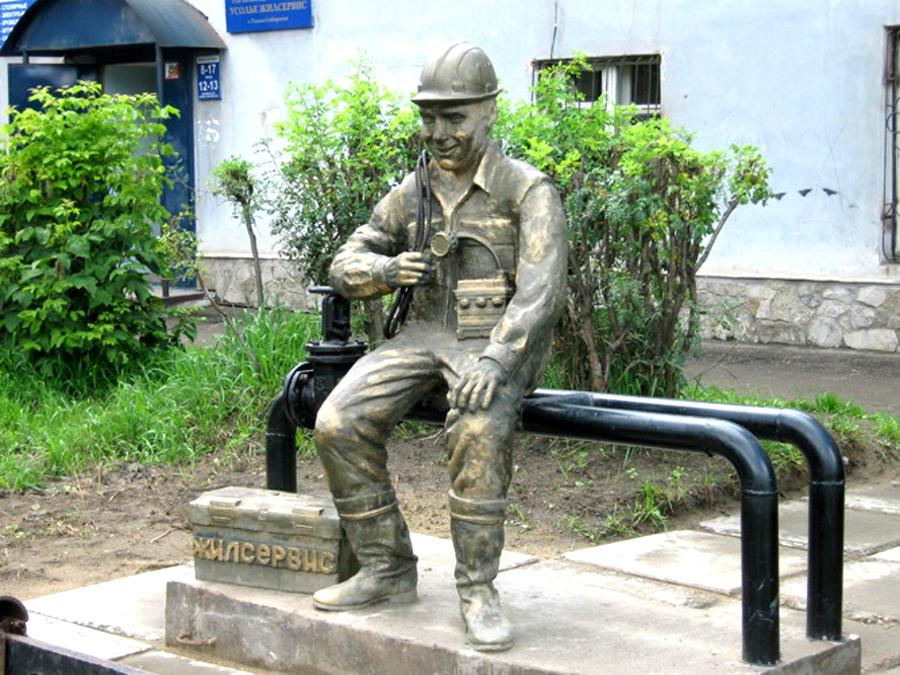 Памятник сантехнику Усолье-Сибирское Иркутская область