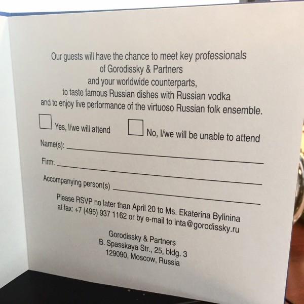 Российский бизнес этикет