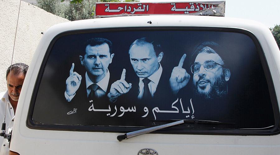 Давайте поговорим о Сирии...