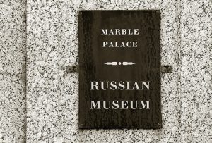 Что иностранные туристы думают о России