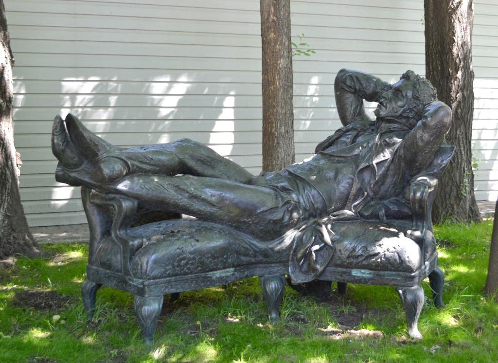 Отдыхающий Пушкин