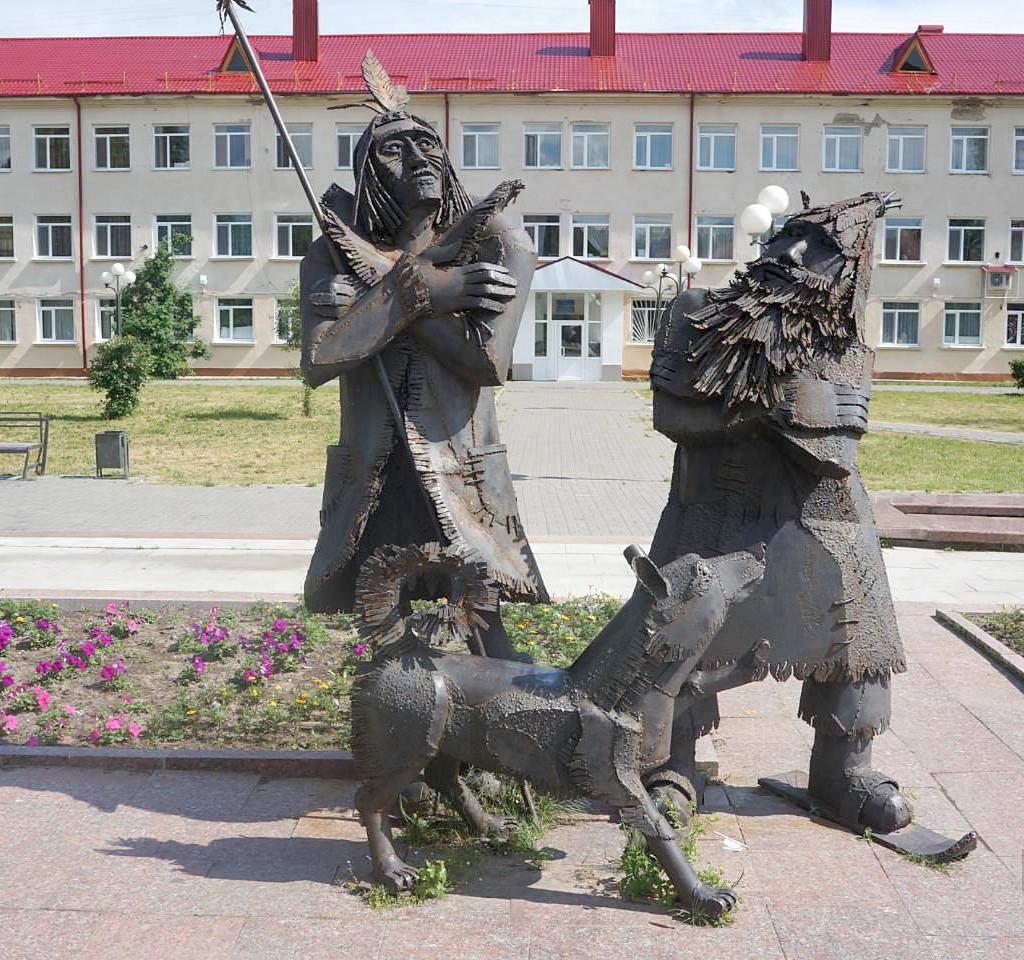 Робинзон Крузо в Тобольске