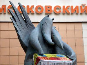Памятник плавленому сырку Дружба