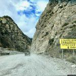 Военно-грузинская дорога до границы с Россией