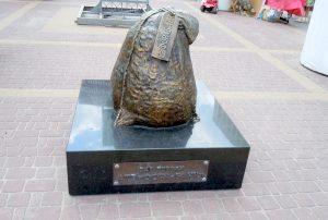 Памятник Удаче