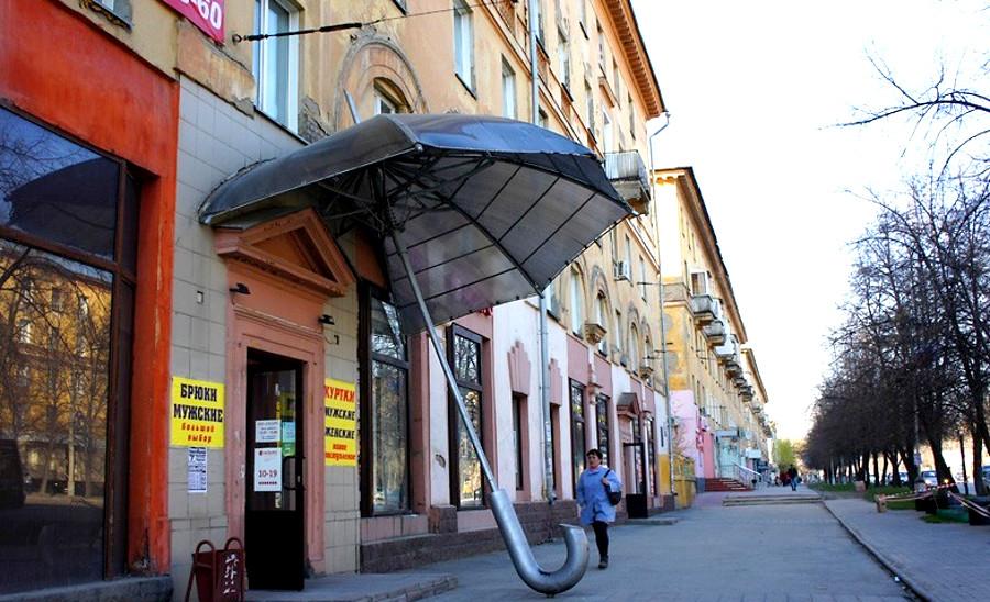 Зонт в Новосибирске