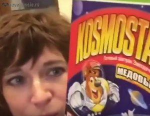 Что у американской женщины Ким на русской кухне?