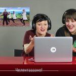 Итальянцы смотрят клип «Как Челентано»