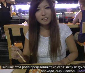 Тайские суши VS суши из России и Японии