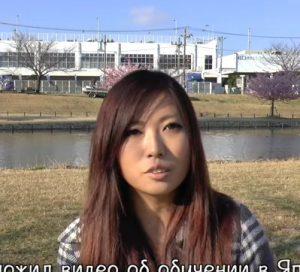 Японка Мики о проблемах в России