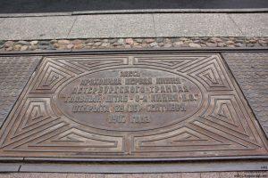 Памятник первой линии питерского трамвая