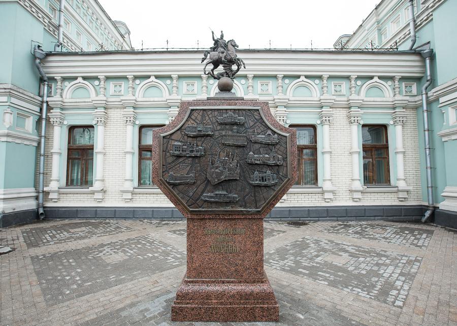 Памятник вокзалам Москвы