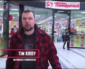 Как делать покупки в продуктовом магазине в России