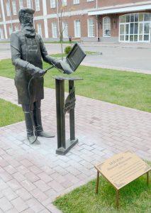 Памятник Николаю Бенардосу