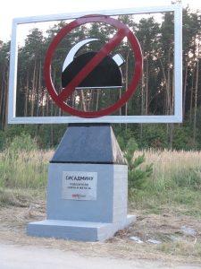 Памятник сисадмину