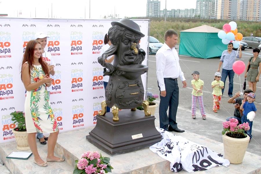 Памятник Мойдодыру в Казани