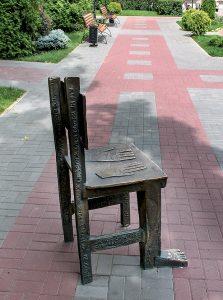 Лечебный стул