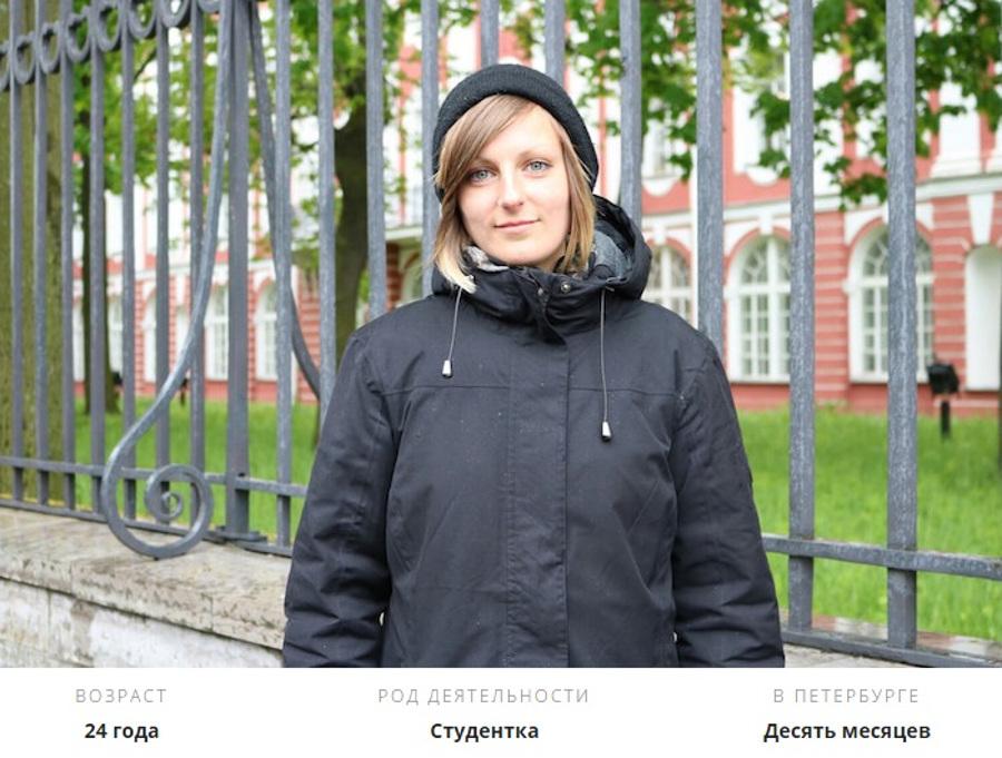 Немка Яна Оборовски в Петербурге