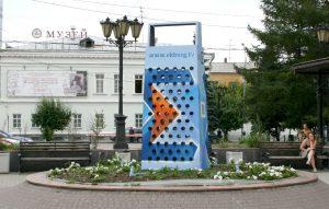 Памятник терке