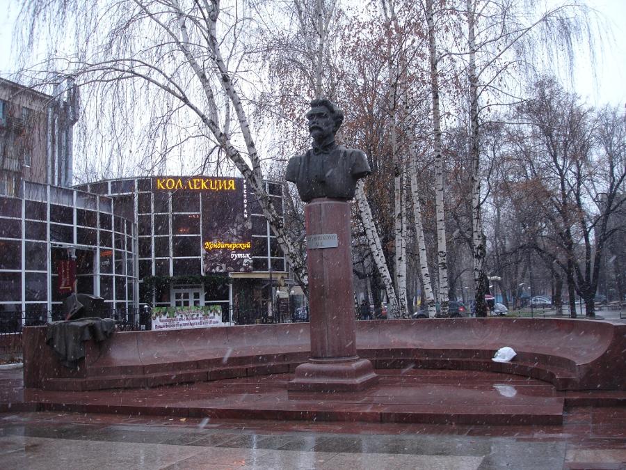 Памятник Митрофану Пятницкому в Воронеже
