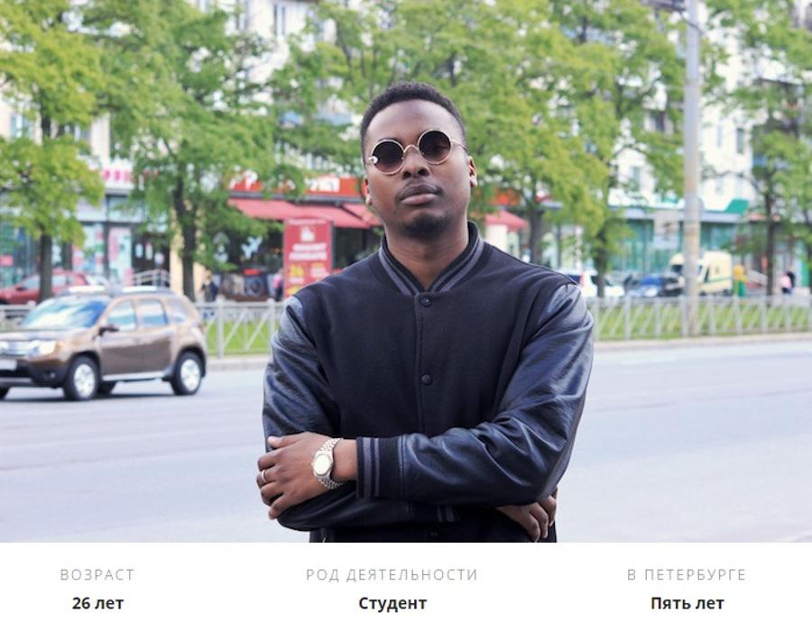 Нигериец Кристофер Харуна о жизни в России