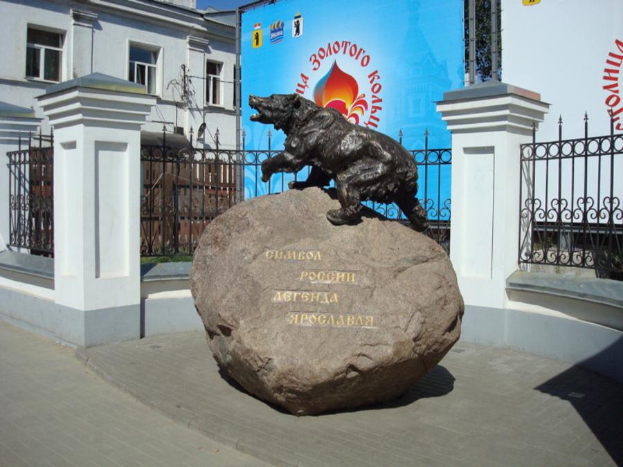 Памятник медведю в Ярославле