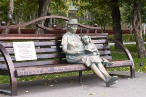 """Скульптура """"Драгоценная бабушка"""""""