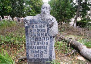 Памятник алфавиту в Клину