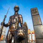 Памятник «пограничнику с собакой» в Благовещенске