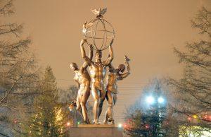 Памятник Дружба народов в Твери