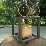 Памятник Младшему Научному Сотруднику