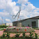 Памятник медицинским ножницам
